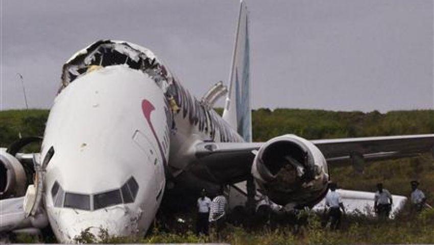 تحطم طائرة بوينج 777 في سان فرانسيسكو