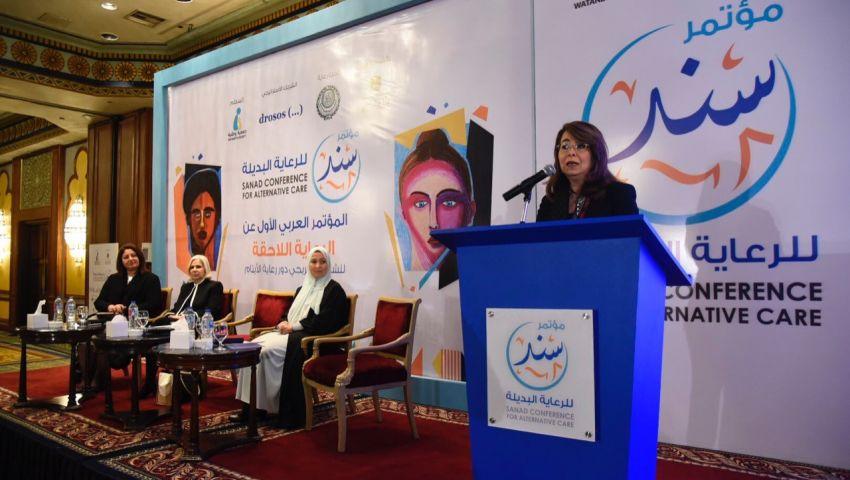 افتتاح المؤتمر العربي الأول للرعاية اللاحقة سند
