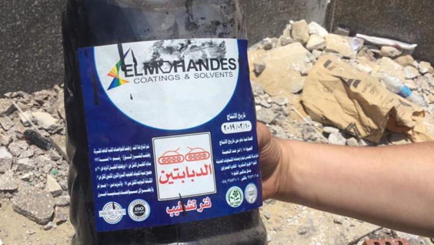 بالصور| تشويه تمثال الخديو إسماعيل بـ «الدوكو»في الإسكندرية..و«الآثار» تتبرأ