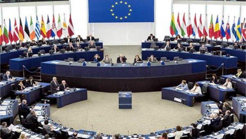 وفق تقديرات أولية.. 51% نسبة المشاركة في انتخابات البرلمان الأوروبي