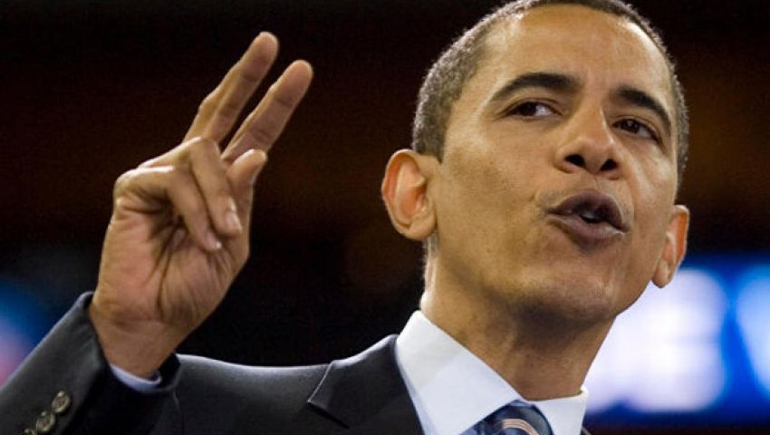 أوباما وتميم: مشاركة جميع الأطراف أمر حاسم لاستقرار مصر