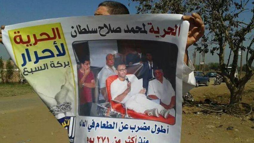 بالصور.. الحرية لمحمد سلطان  تتصدر مظاهرات المنوفية
