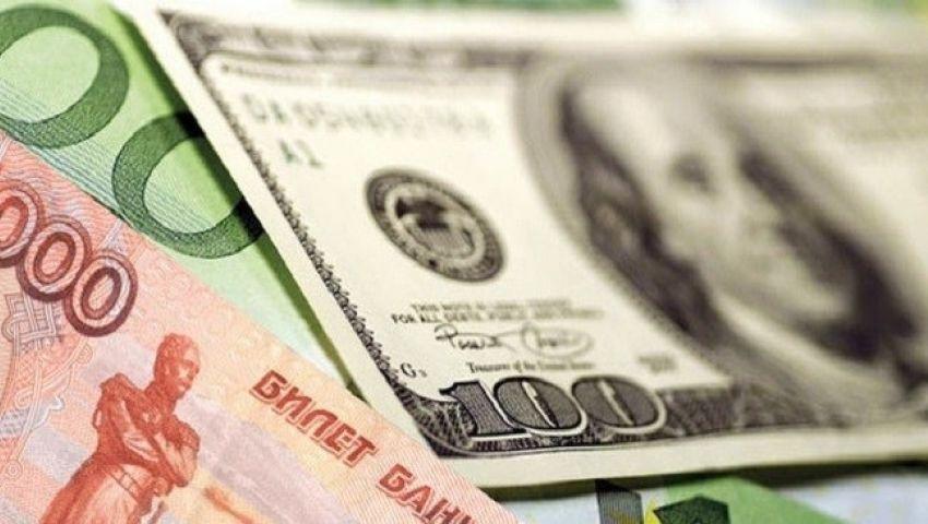 روسيا والاتحاد الأوروبي يتفقان على تقليص التعامل بالدولار