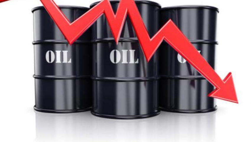 النفط يتراجع 1% بفعل مخاوف تباطؤ نمو الطلب