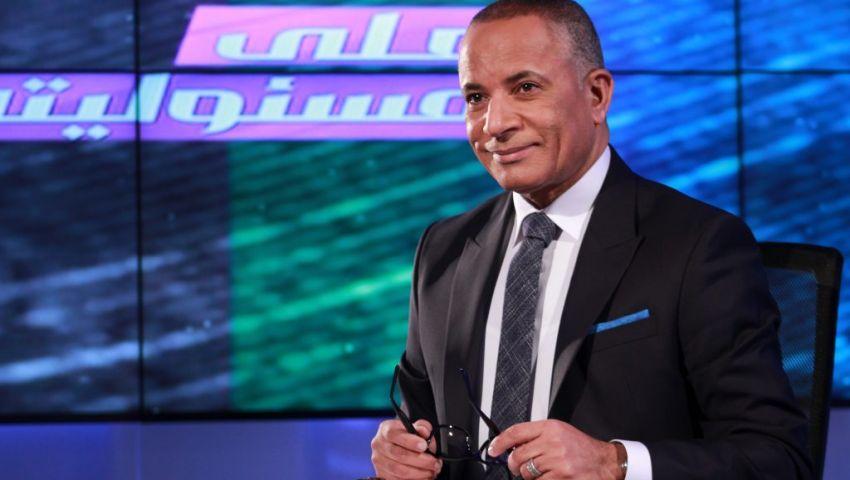 فيديو.. أحمد موسى عن المشاركين في مظاهرات الجمعة: «5 آلاف شخص فقط»