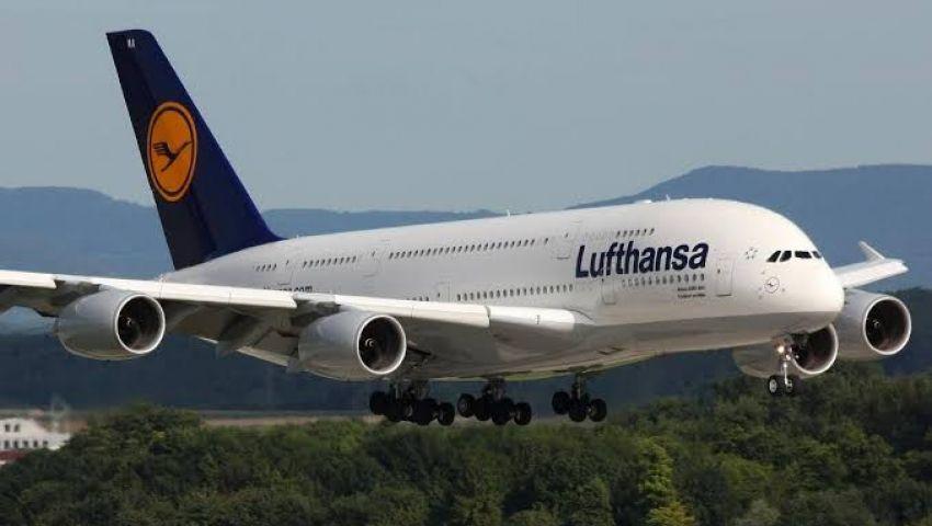 إضراب عمالي يصعق شركة طيران ألمانية.. هذه آثاره