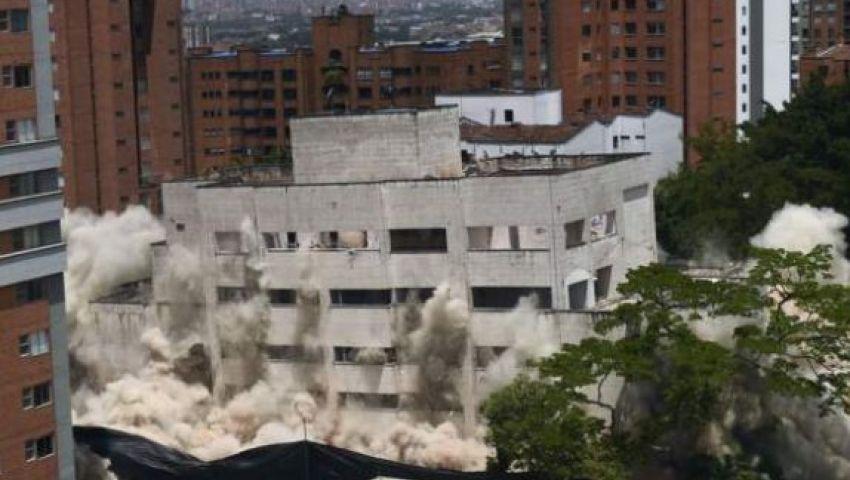 ملك الكوكايين.. تفجير مبنى أغنى تجار المخدرات في أمريكا اللاتينية «فيديو»