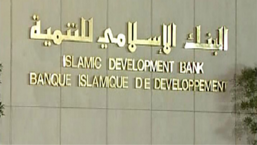 صحيفة ألمانية تكشف تفاصيل إنشاء بنك دبي الإسلامي في لوكسمبورج