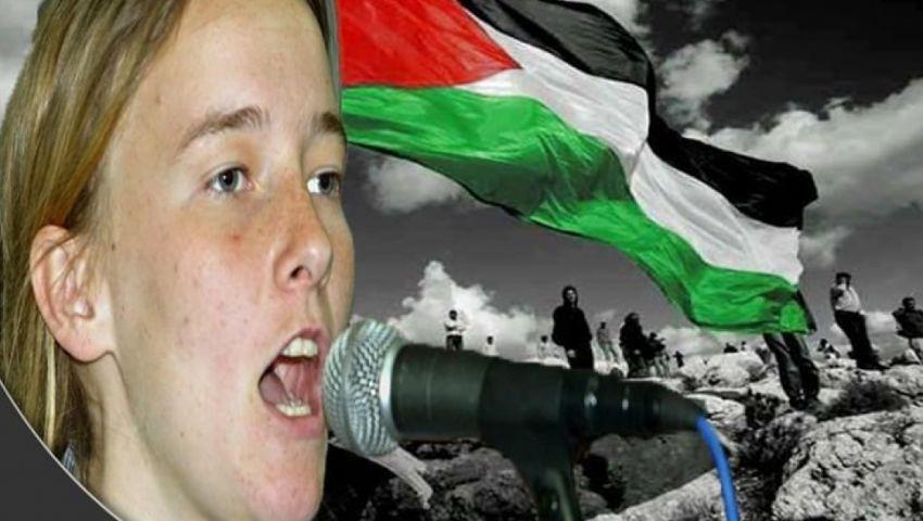 راشيل كوري.. 18 عامًا على دهس «سفيرة السلام» والقاتل بلا عقاب