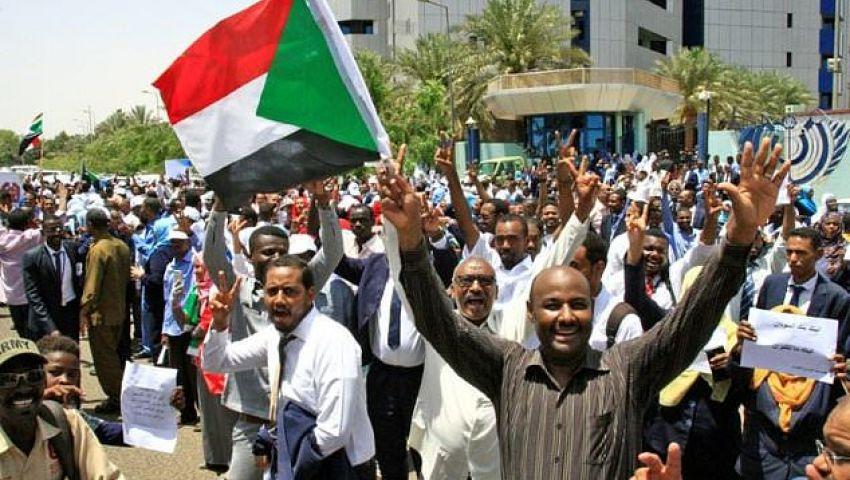 الفرنسية: في السودان.. موظفو القطاع الخاص ينددون بإفلاس نظام البشير