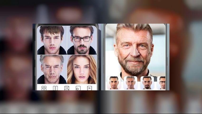 فيديو | Face App .. تحذير من تطبيق «الشيخوخة»