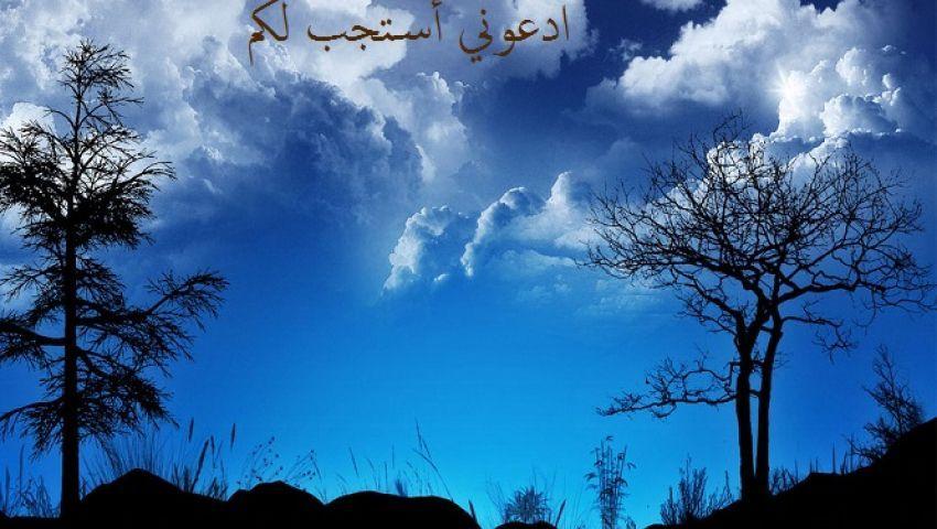 فيديو| ادعوني أستجب لكم.. دعاء اليوم الثالث عشر من رمضان