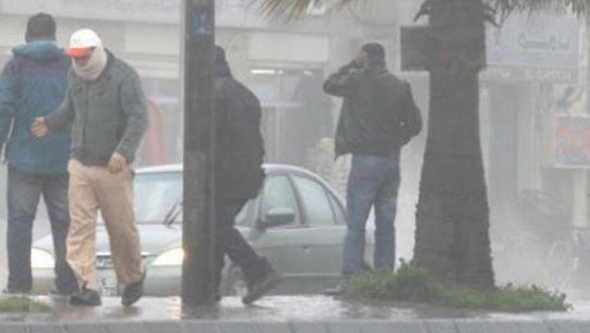 طقس الخميس.. كتلة هوائية باردة قادمة من أوروبا تصاحبها أمطار