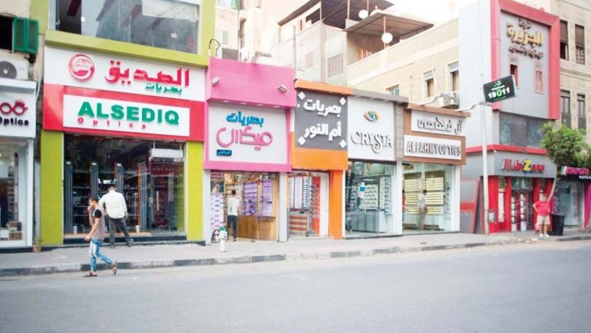 تعرف على مواعيد غلق المحال والمطاعم والمنشآت التجارية بالإسكندرية