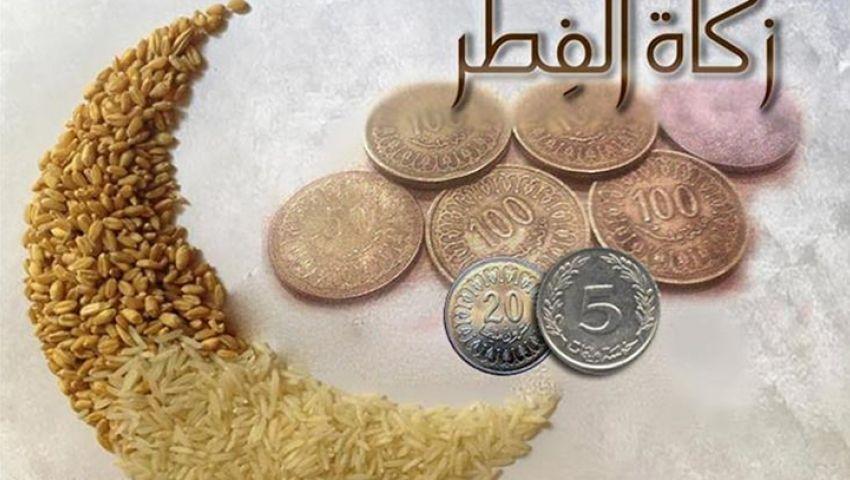 فيديو| 8 معلومات عن زكاة الفطر
