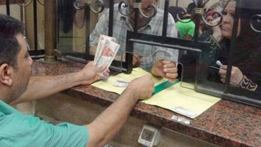 «التضامن» تبدأ صرف معاشات سبتمبر من البنوك.. اليوم