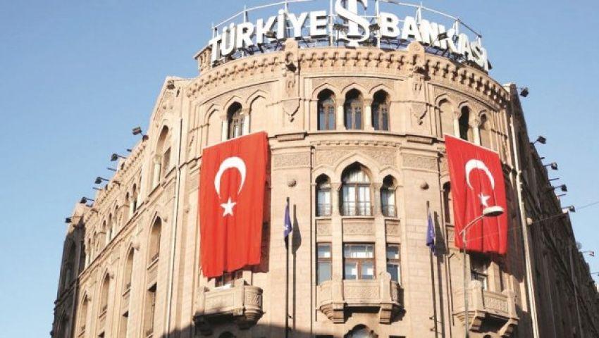 بلومبرج: قبل انتخابات البلدية.. تركيا تكافح لإرضاء المستثمرين