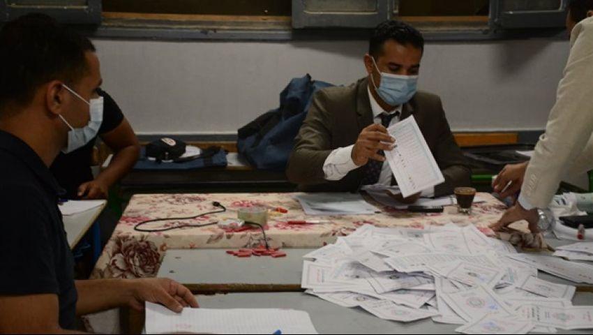 فيديو| بدء إعلان نتائج فرز الأصوات بالمرحلة الأولى لانتخابات النواب