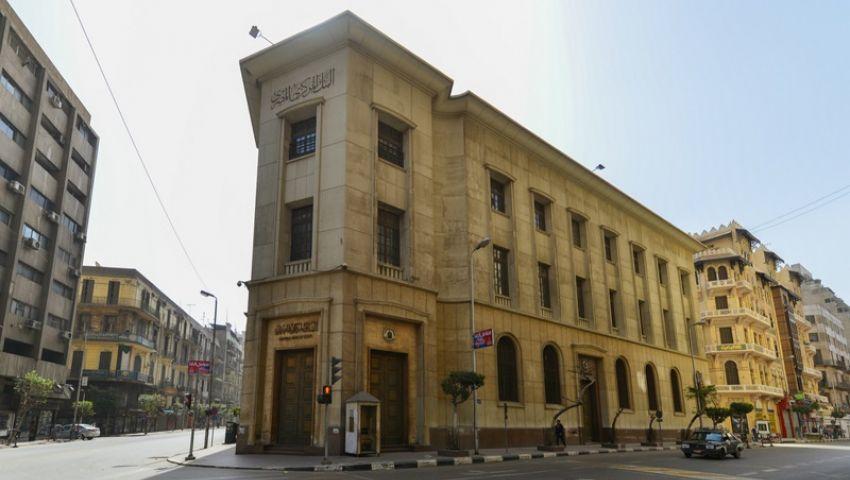 البنك المركزي ينتهي من الضوابط الخاصة بشركات الدفع الإلكتروني