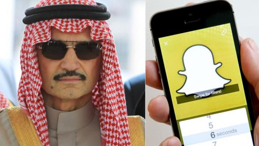 بربع مليار دولار.. الوليد بن طلال يستثمر في «اسناب شات»
