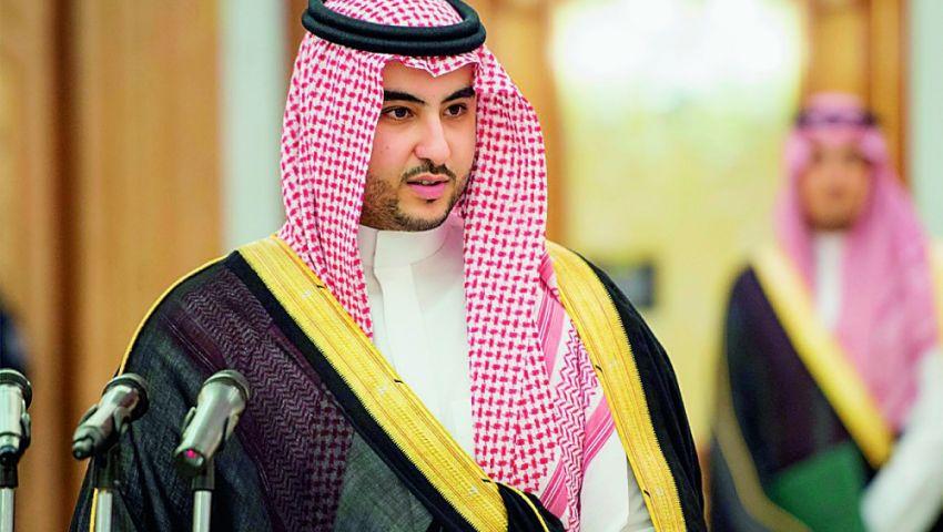 بلومبرج: ترقية خالد بن سلمان تعزز قبضة ولي العهد