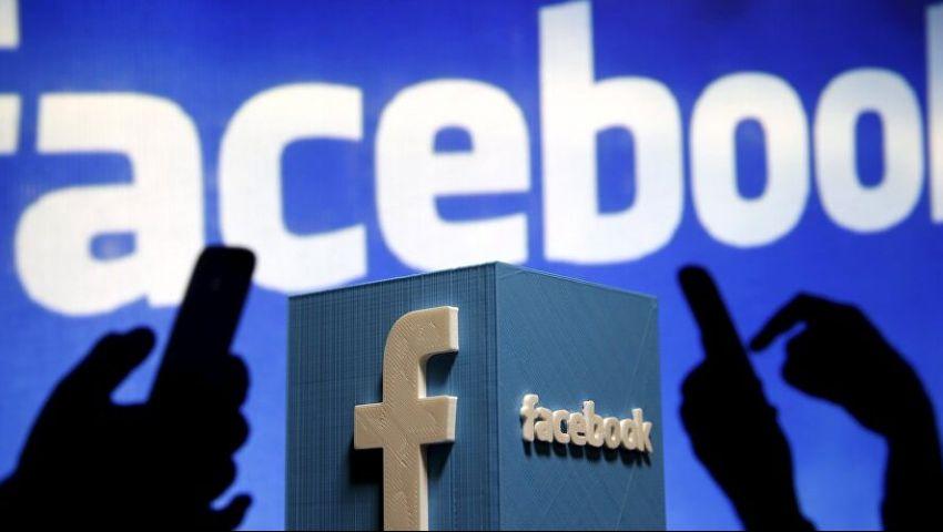 آخرهم «ستاربكس».. الشركات تواصل مقاطعة فيسبوك بسبب «الكراهية»
