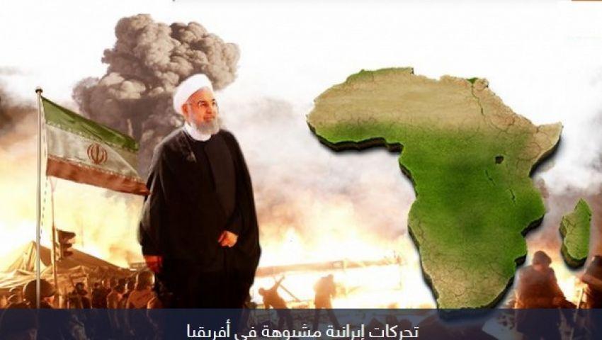 نيويورك تايمز: بدءًا من إثيوبيا.. لماذا تتوغل إيران في إفريقيا وما أهدافها؟