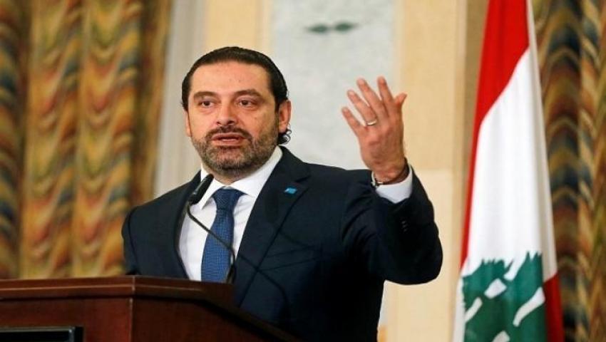 لبنان.. سعد الحريري يعلن دعمه سمير الخطيب لرئاسة الحكومة
