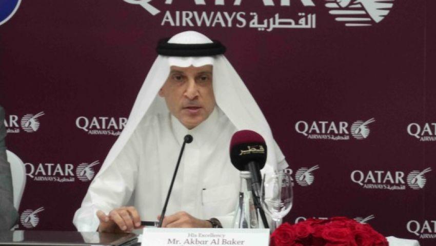 رئيس القطرية: حظر الإلكترونيات لا يستهدف الإضرار بناقلات الخليج
