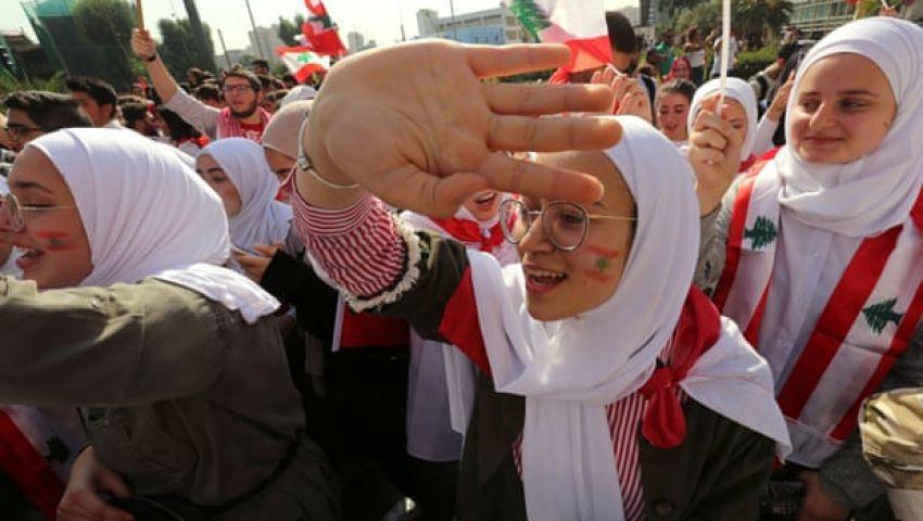 صحيفة بريطانية: في احتجاجات لبنان.. المرأة شريك في المغارم والمغانم