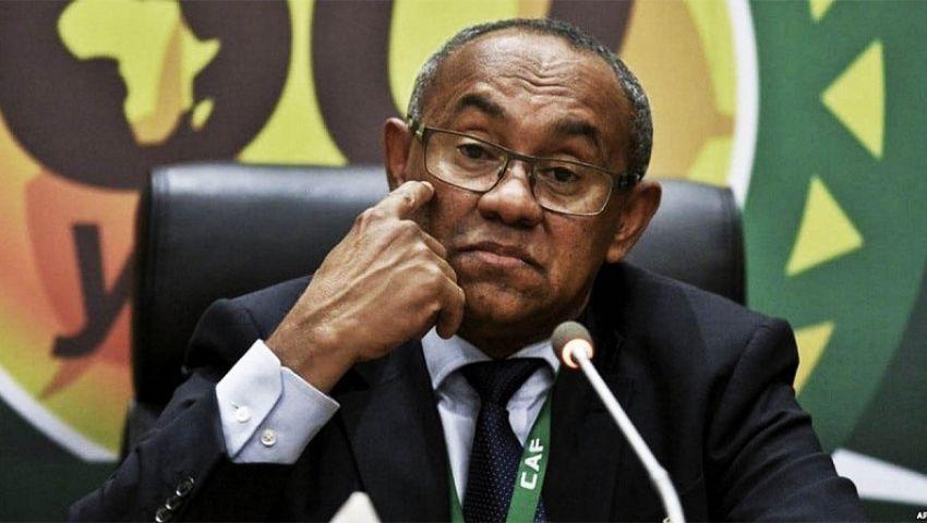 رئيس الاتحاد الأفريقييوجه رسالة تحذيرية بسبب مقر الكاف