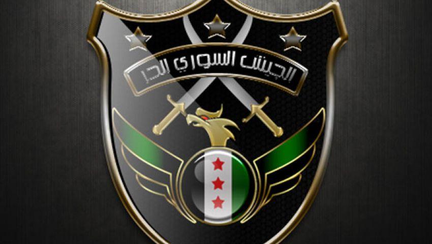 الجيش الحر يرفض هدنة حلب