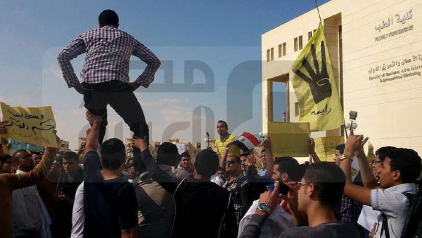بالصور.. وقفة لطلاب جامعة سيناء تنديدًا بالاعتقالات