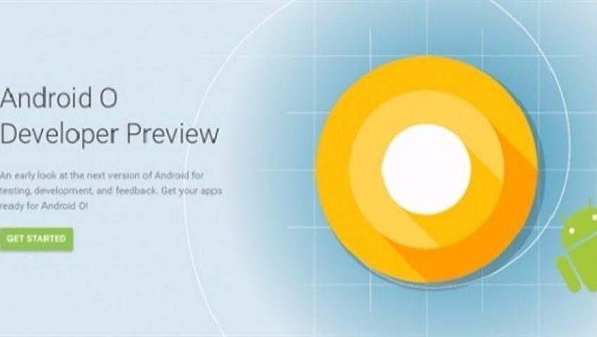 Android O الجديد يوفر مزيدا من سهولة الاستعمال وتوفير الطاقة