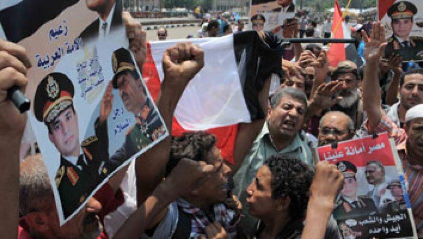 مسيرات بمسقط رأس المرشد لتأييد الجيش