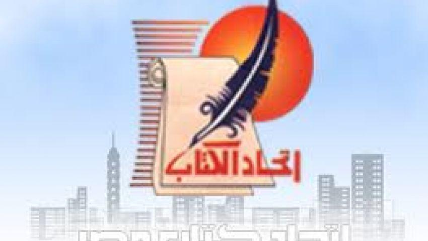 كُتاب مصر: التحام الجيش والشعب يُعبر عن الديمقراطية
