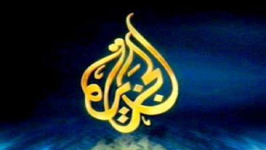 وزير الخارجية: الجزيرة تجاوزت المعايير المهنية واقتربت من اللاأخلاقية