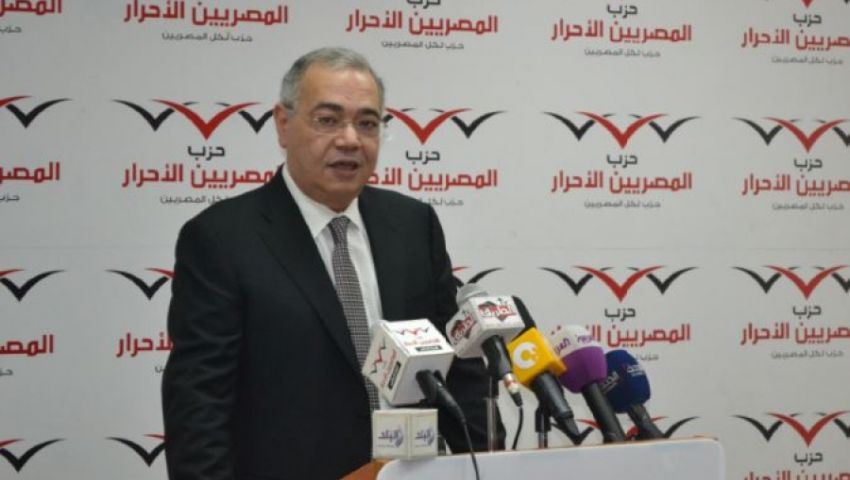 المصريين الأحرار: نوافق على بيان حكومة إسماعيل