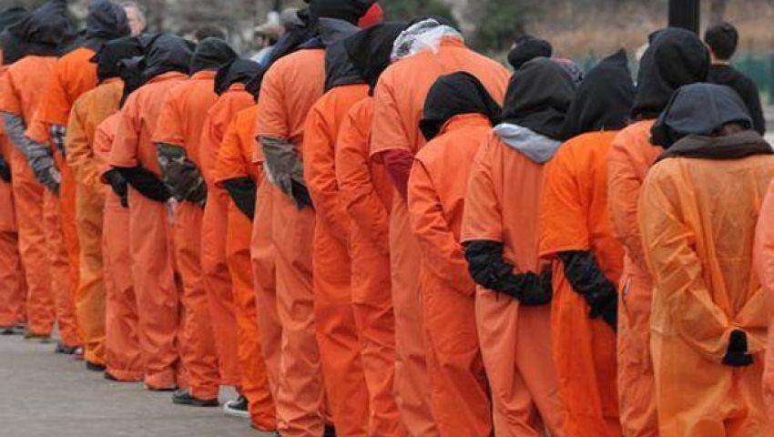 الكونجرس الأمريكى ينتقد التكلفة الباهظة لمعتقل جوانتانامو