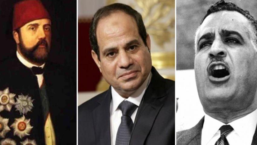 في افتتاح قناة السويس.. الخديوي إسماعيل وعبد الناصر لدعم السيسي