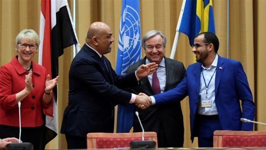 بـ اجتماع ثاني في الأردن.. محاولات أممية جديدة لانقاذ اتفاق السويد