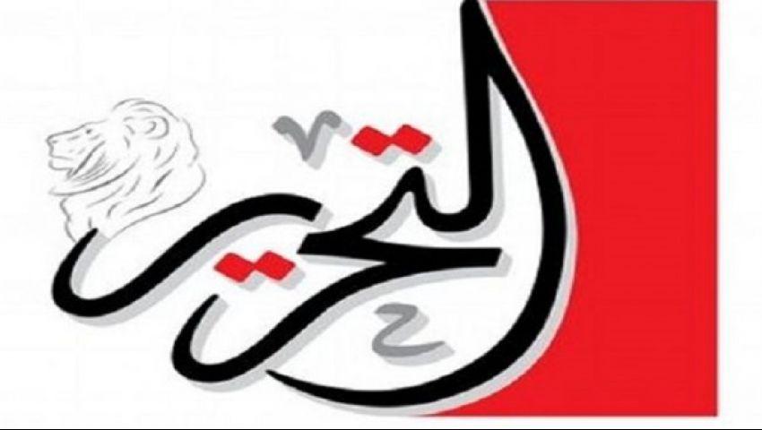 «التحرير» يلحق بقطار المواقع المحجوبة..  و«الأعلى للإعلام» يتبرأ من المسؤولية