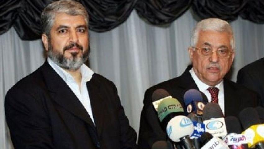 فتح: 14 أغسطس موعدًا نهائيًّا لإتمام المصالحة الفلسطينية