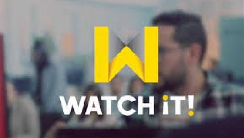 «Watch it».. منصة حكومية لحماية الفن ودعم صانعي الأفلام الوثائقية