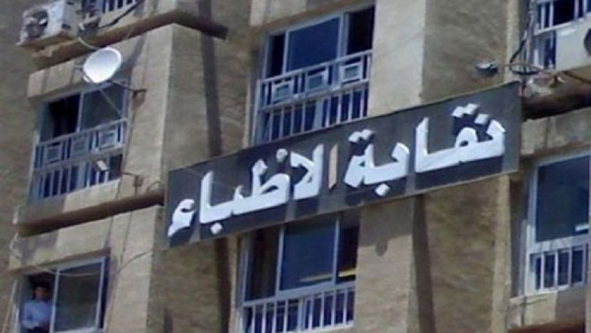 غداً.. مؤتمر عن مستجدات قضية معتقلي الإمارات