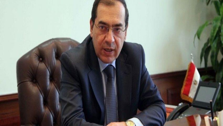 البترول تبحث مع وينترشال ديا الألمانية زيادة استثماراتها بمصر