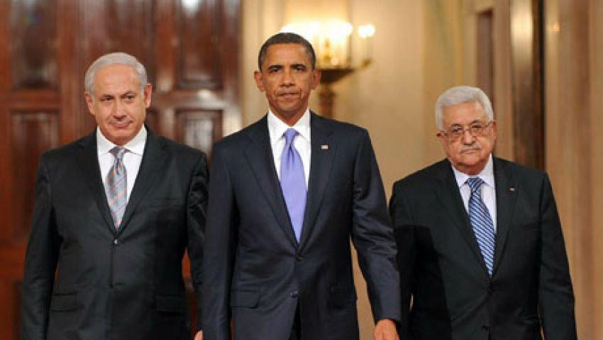 أمريكا تنفي إلغاء محادثات السلام الإسرائيلية - الفلسطينية
