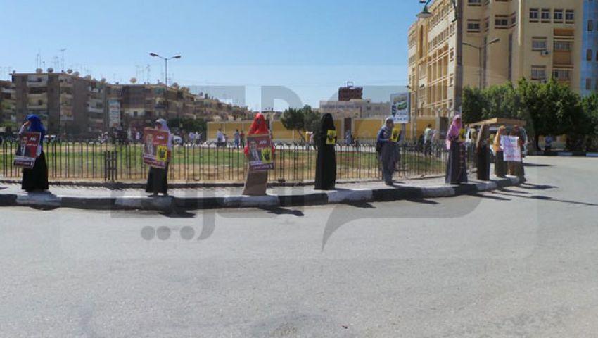سلاسل بشرية بالفيوم للمطالبة بالقصاص