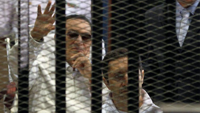 اليوم.. نظر محاكمة مبارك ونجليه فى قصور الرئاسة