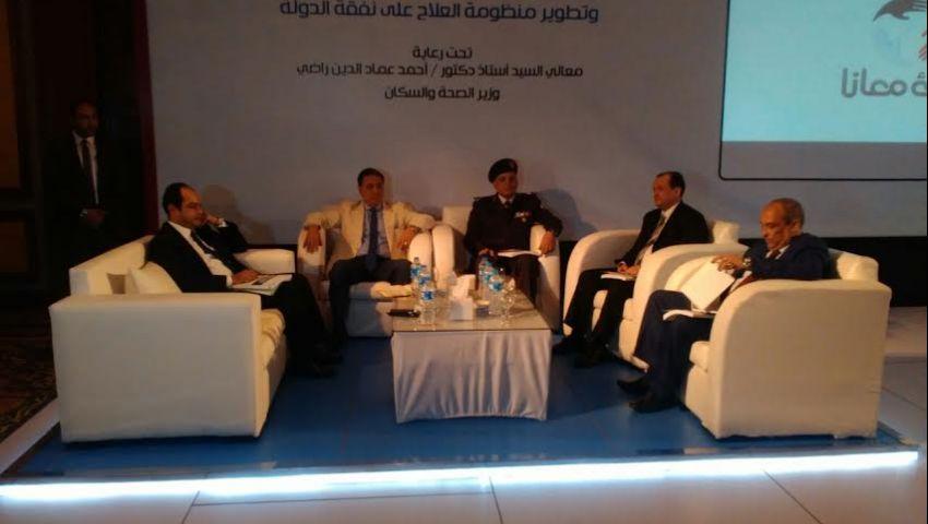 انطلاق مبادرة مصريون أصحاء للكشف المبكر عن الأورام